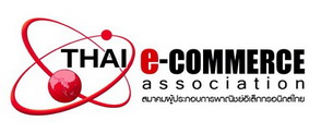 Thai e-commerce Association resize